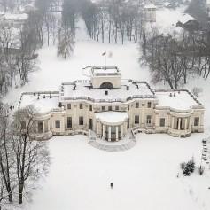 Trakų Vokės Manor