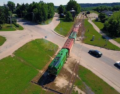 Narrow Gauge Railway in Anykščiai (Siaurukas)