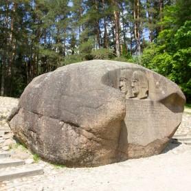 Puntukas Stone
