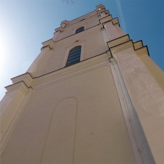 Bell Tower of St. John's Church