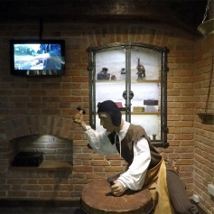 The Money Museum