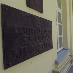 Skuodas museum
